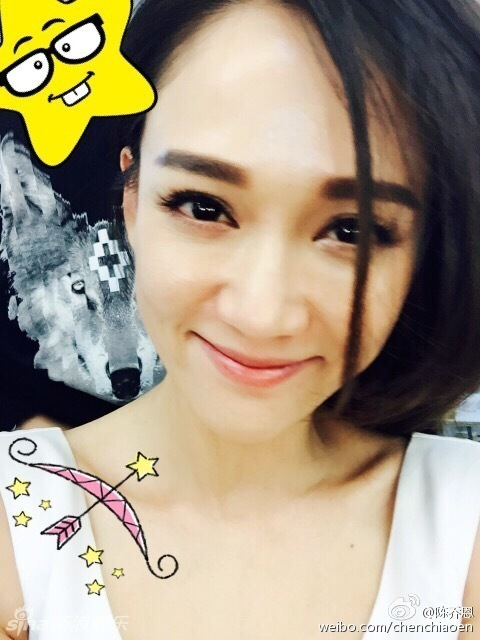 林志玲楊冪陳喬恩柳岩 長個娃娃臉的好身材女星