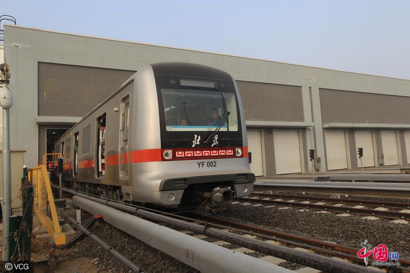 Selon une source de Beijing MTR Construction Administration Corporation, la première ligne...