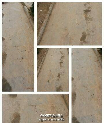 陕西延安一幼儿园发生劫持事件 歹徒被控制 - 七色社会 - 七色社会
