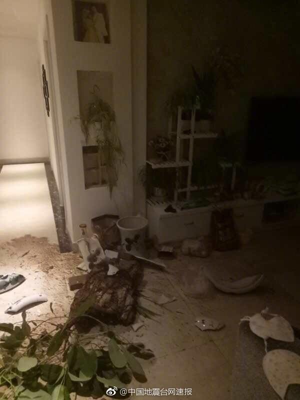 云南通海5.0级地震已造成1人受伤 部分房屋受损(多图)