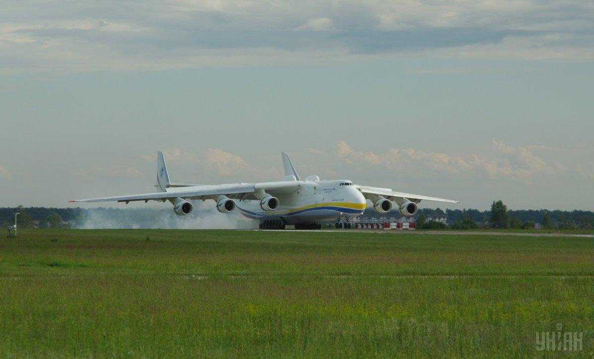 """乌克兰将世界最大运输机""""安-225""""所有权转让中国?乌方"""