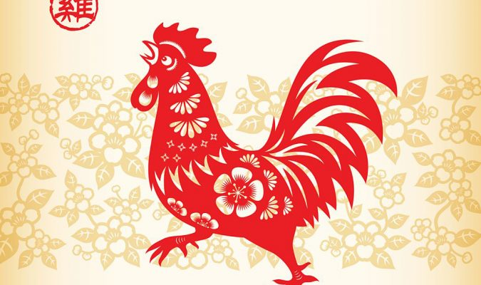 Año Nuevo Chino 2017: Año del Gallo