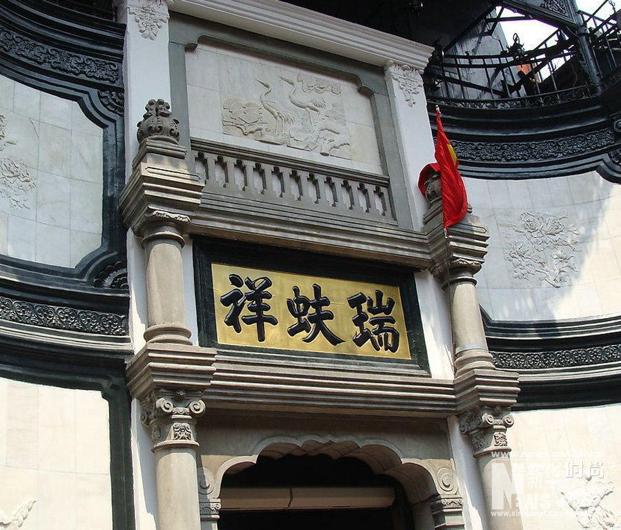 La soie de chez Ruifuxiang, les chapeaux d'époque de Majuyuan, les chaussures brodées de Neiliansheng....