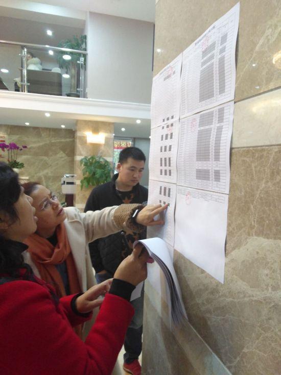 修文县开展商品房销售 明码标价专项检查