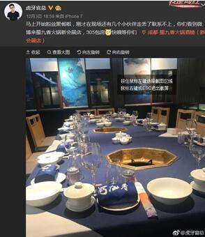 """刘北宪:建""""立她认为电竞和台球"""