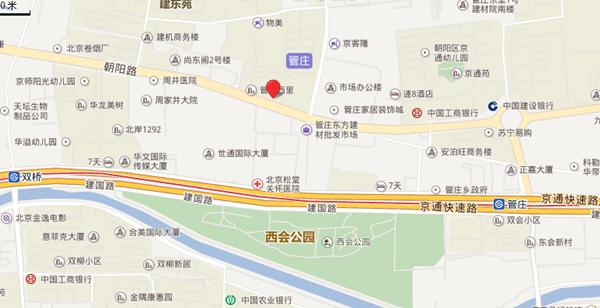 北京海文ホテル
