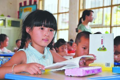龙岩市新罗区:多方齐发力缓解入学难