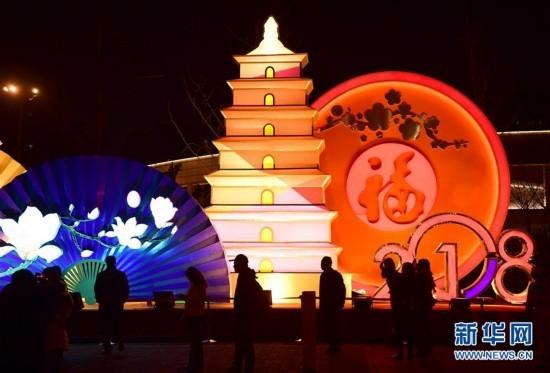 (社会)(3)西安:热热闹闹过新年