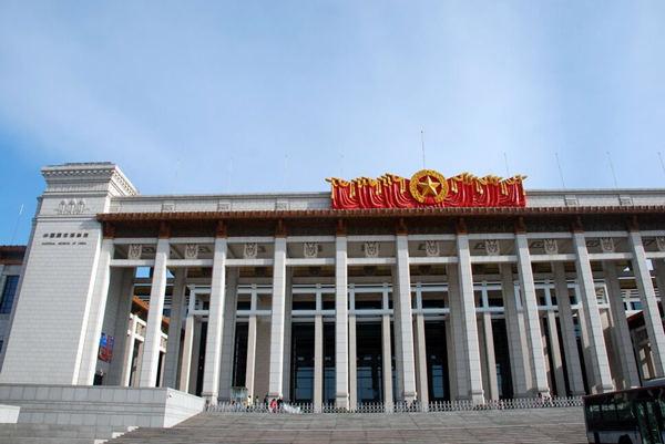 المتحف الصيني الوطني في بكين