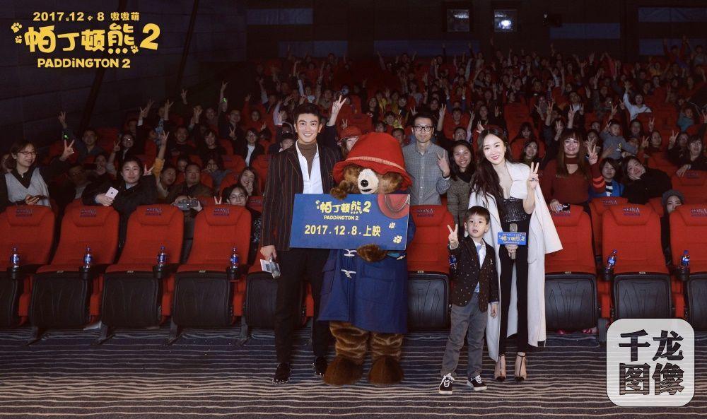 足球比分《帕丁顿熊2》首映 杜江霍思燕率众星为小熊打CALL