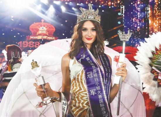 第30届世界模特小姐大赛国际总决赛颁奖盛典正式拉开帷幕.