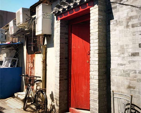 北京紫地客棧