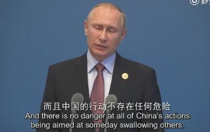 """""""是否担心中国强大会威胁到俄罗斯""""?普京这样回答!"""