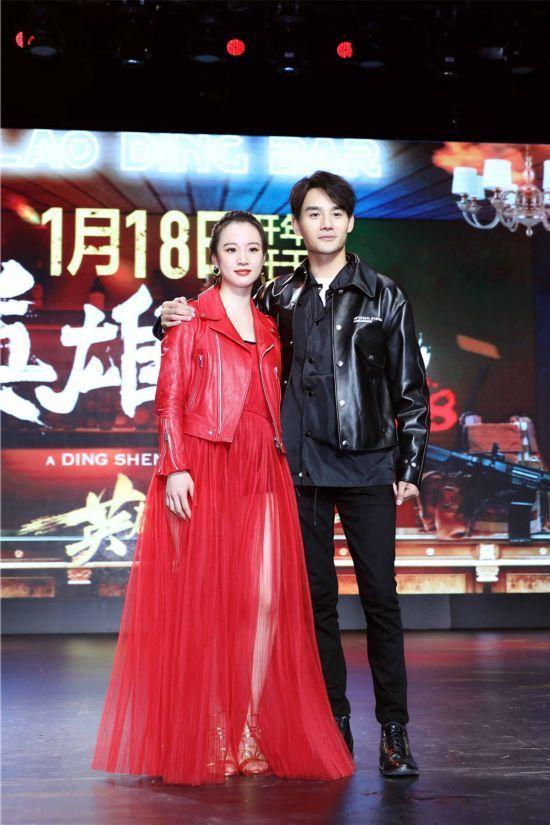 六合彩码报李梦亮相《英雄本色》发布会 搭档王凯演绎亡命鸳鸯