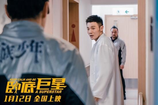 """《卧底巨星》曝动作特辑 陈奕迅李荣浩被""""惨虐"""""""