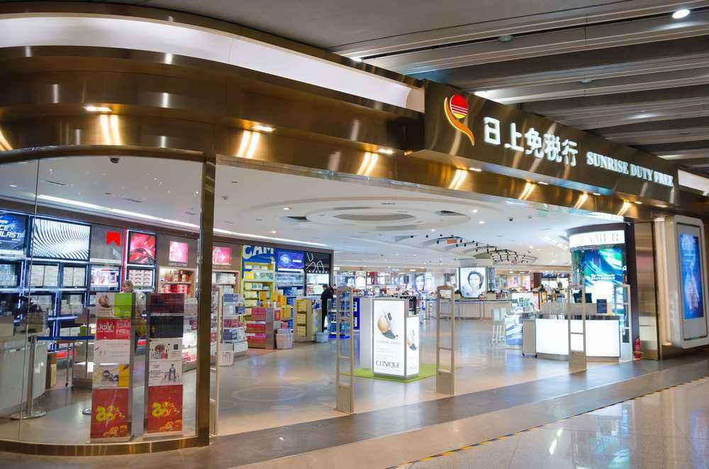北京首都空港 免税店のおすすめ