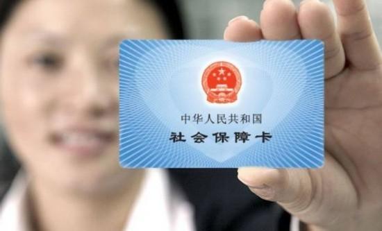 """上海一女子用医保卡配药,结果吃""""牢饭"""",发生了什么?"""