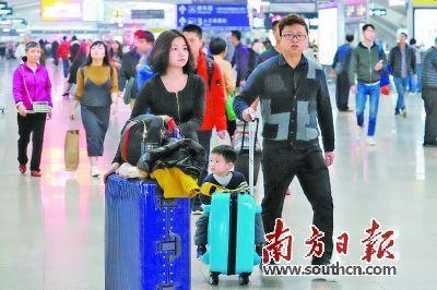 广东省今迎返程客流高峰