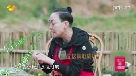 让宋丹丹、王珞丹、戚薇恋恋不舍的爱奇艺《向往的生活》,究竟有啥魅力?