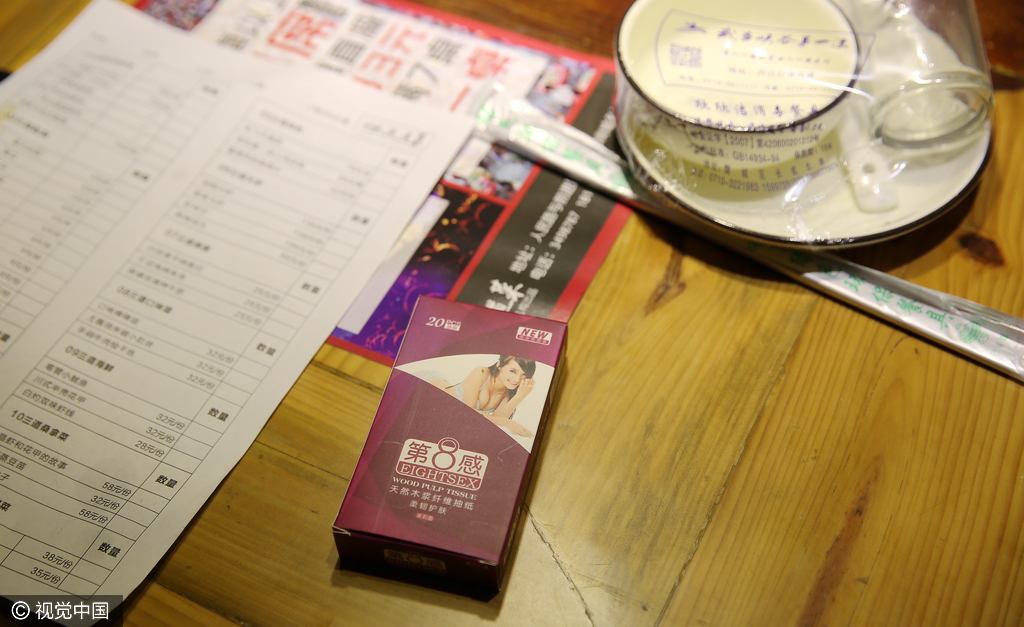 襄阳湖北英雄电视剧美女救一纸巾顾客盒酷似1安全套餐厅吐槽大图片