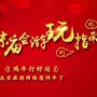 2017年北京庙会游玩指南