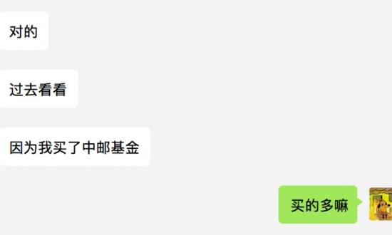 乐视网股东大会报名现场门可罗雀 股民关注公司计划