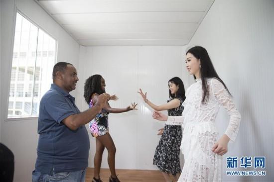 (国际)(4)中国环球小姐的桑巴之旅