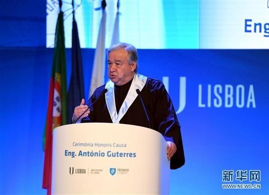 (国际)(4)联合国秘书长获颁里斯本大学荣誉博士学位