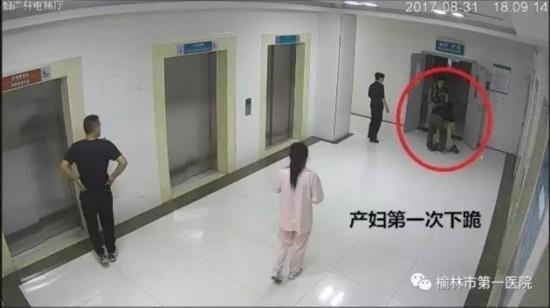 榆林绥德孕妇坠楼续:涉事医院主要负责人和妇产科主任停职