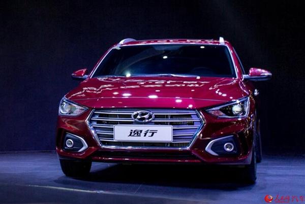 直击2018成都国际车展 北京现代全新旅行车逸行上市